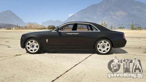 Rolls Royce Ghost 2014 для GTA 5 вид слева
