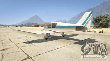 Robin DR-400 для GTA 5 третий скриншот