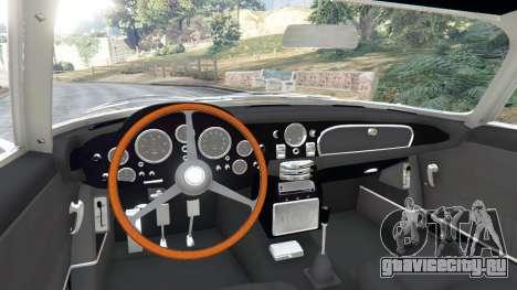 Aston Martin DB5 Vantage 1965 для GTA 5 вид сзади справа