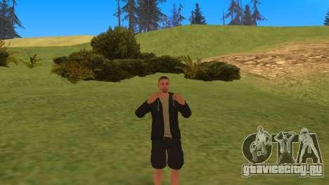 Базарить как гангстер для GTA San Andreas второй скриншот
