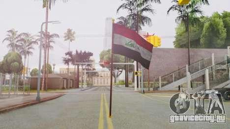 Iraq Flag HD для GTA San Andreas второй скриншот