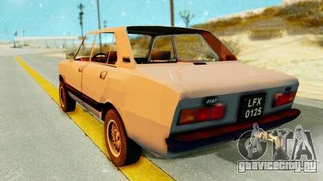 Fiat 132 для GTA San Andreas вид слева