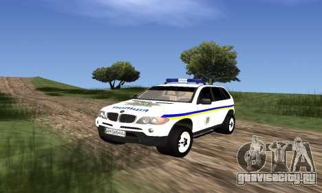 BMW X5 Ukranian Police для GTA San Andreas