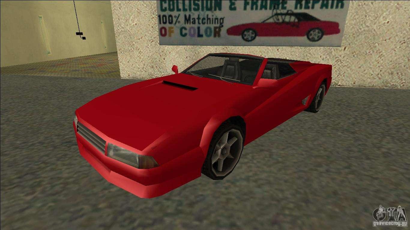 Cheetah Cabrio для GTA San Andreas