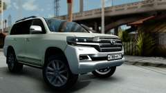 Toyota Land Cruiser 200 2016 Bulkin Edition
