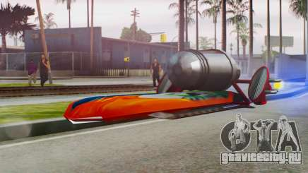 Flying Hovercraft New Skin для GTA San Andreas