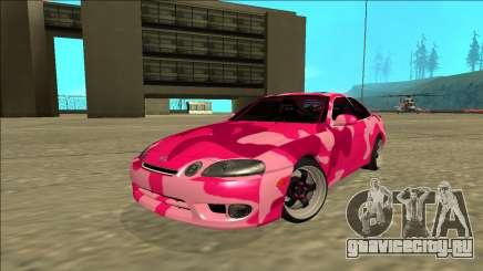 Lexus SC 300 Drift для GTA San Andreas