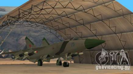 Миг 25 для GTA San Andreas