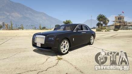 Rolls Royce Ghost 2014 для GTA 5