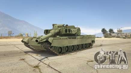 K2 Black Panther для GTA 5