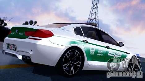 BMW M6 F13 Gran Coupe 2014 Dubai Police для GTA San Andreas вид слева