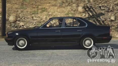BMW 535i E34 для GTA 5 вид сзади