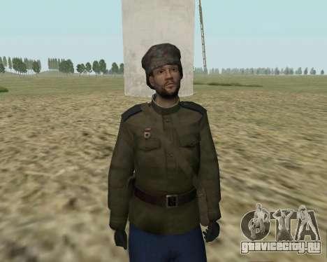 Сборник Солдат РККА для GTA San Andreas второй скриншот