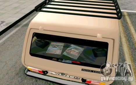 ВАЗ Нива для GTA San Andreas вид сверху