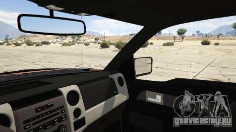 Ford Velociraptor 1500 hp для GTA 5 вид сзади справа