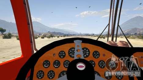 Coca Cola Truck v1.1 для GTA 5 вид сзади