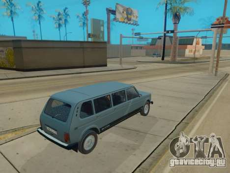 ВАЗ 2131 7-door [HQ Version] для GTA San Andreas вид сзади