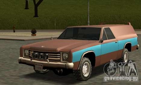 Picador Vagon Extreme для GTA San Andreas