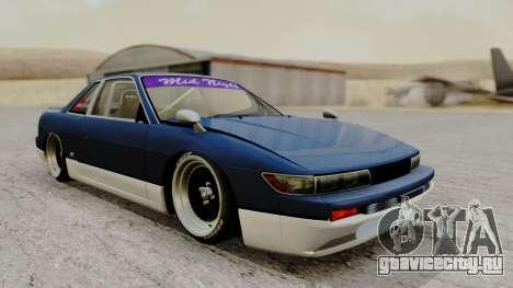Nissan Silvia S13 Japan Style для GTA San Andreas
