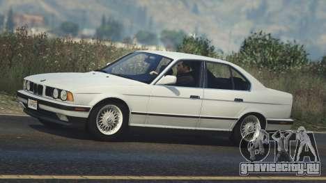 BMW 535i E34 для GTA 5 вид слева