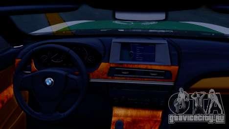 BMW M6 F13 Gran Coupe 2014 Dubai Police для GTA San Andreas