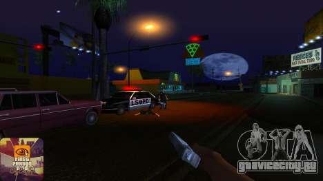 Вид от первого лица v3.0 для GTA San Andreas седьмой скриншот
