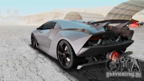 Lamborghini Sesto Elemento 2010 для GTA San Andreas вид сзади слева