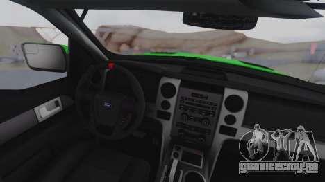 Ford F-150 SVT Raptor 2012 для GTA San Andreas вид справа