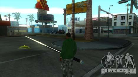 Cleo Mod San Andreas для GTA San Andreas