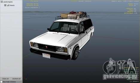 ВАЗ 2104 для GTA 5 вид справа