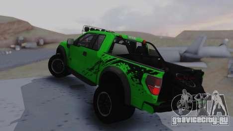 Ford F-150 SVT Raptor 2012 для GTA San Andreas вид слева