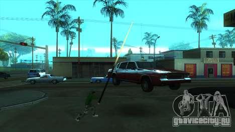 Cleo Mod San Andreas для GTA San Andreas третий скриншот