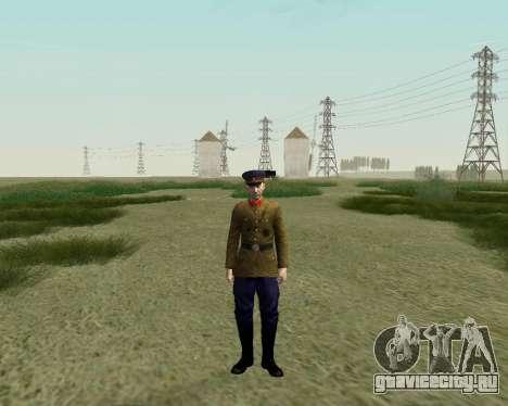Сборник Солдат РККА для GTA San Andreas девятый скриншот