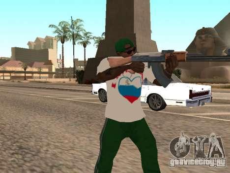 Футболка Я люблю Россию для GTA San Andreas третий скриншот