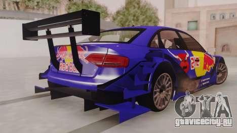 Audi A4 2008 DTM для GTA San Andreas вид слева