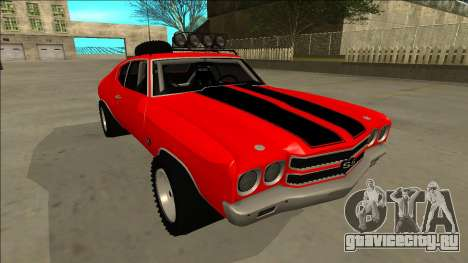 Chevrolet Chevelle Rusty Rebel для GTA San Andreas вид снизу