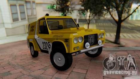 Aro 242 - Dakar 1985 для GTA San Andreas