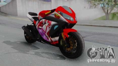 Kawasaki Ninja FI Custom Rias Gremory Itasha для GTA San Andreas