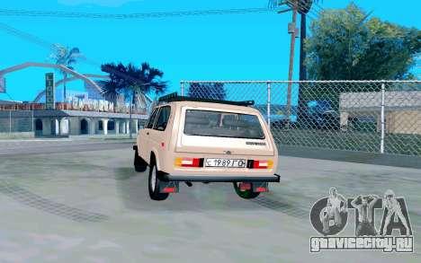 ВАЗ Нива для GTA San Andreas вид сзади слева