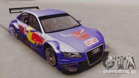 Audi A4 2008 DTM для GTA San Andreas вид справа