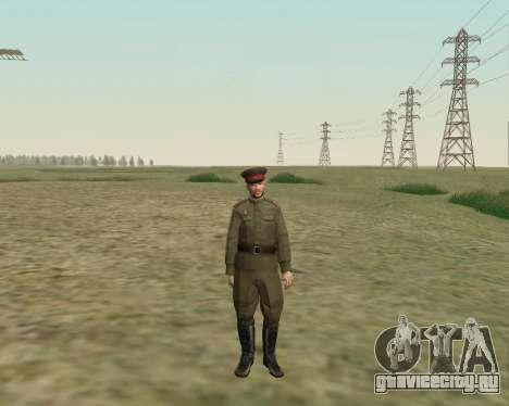 Сборник Солдат РККА для GTA San Andreas пятый скриншот