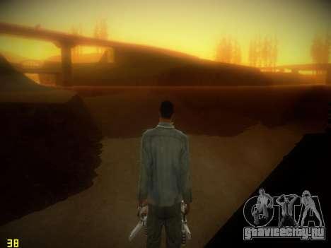 ENB Following V1.4 для слабых ПК для GTA San Andreas четвёртый скриншот