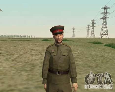 Сборник Солдат РККА для GTA San Andreas шестой скриншот