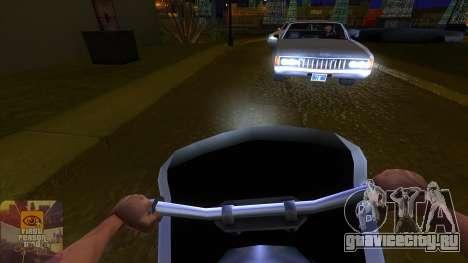 Вид от первого лица v3.0 для GTA San Andreas третий скриншот