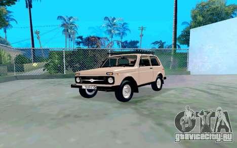 ВАЗ Нива для GTA San Andreas