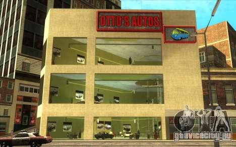 Оживление автосалона Ottos autos для GTA San Andreas