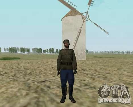 Сборник Солдат РККА для GTA San Andreas