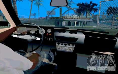 ВАЗ Нива для GTA San Andreas вид сзади