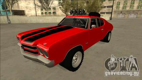 Chevrolet Chevelle Rusty Rebel для GTA San Andreas вид сбоку