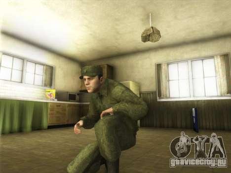 Рядовой Современной Армии России для GTA San Andreas четвёртый скриншот